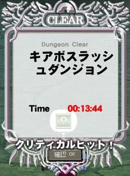 mabinogi_2007_04_14_002.jpg