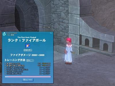 mabinogi_2007_04_15_001.jpg
