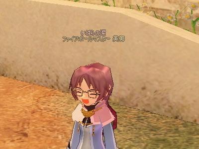 mabinogi_2007_04_15_013.jpg