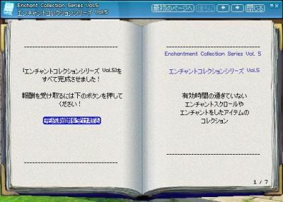 mabinogi_2007_04_25_003.jpg