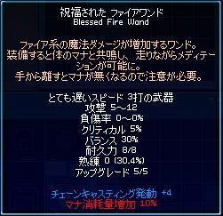 mabinogi_2007_04_27_004.jpg