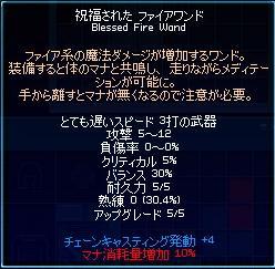 mabinogi_2007_04_27_006.jpg
