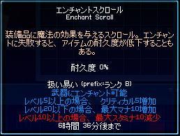 mabinogi_2007_04_27_007.jpg