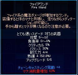mabinogi_2007_04_28_004.jpg