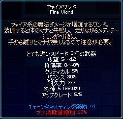 mabinogi_2007_04_28_006.jpg