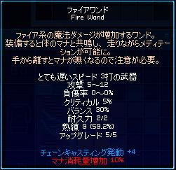 mabinogi_2007_04_29_002.jpg
