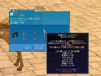 mabinogi_2007_05_03_008.jpg