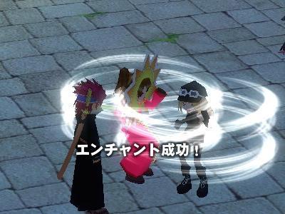 mabinogi_2007_05_03_013.jpg