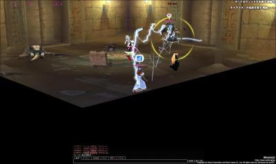 mabinogi_2007_05_03_017.jpg