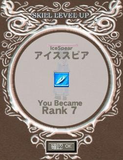 mabinogi_2007_05_05_008.jpg
