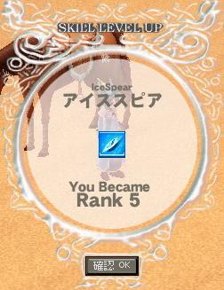 mabinogi_2007_05_05_011.jpg