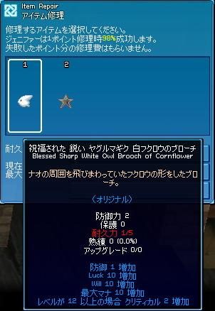 mabinogi_2007_05_09_002.jpg