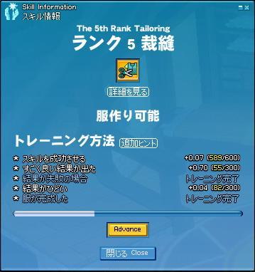 mabinogi_2007_05_13_001.jpg