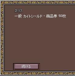 mabinogi_2007_05_22_004.jpg