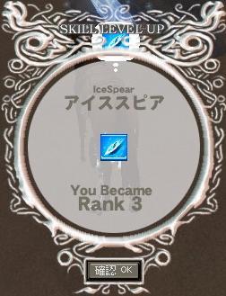 mabinogi_2007_05_25_004.jpg