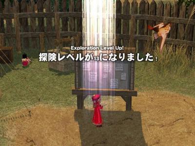 mabinogi_2007_06_06_004.jpg