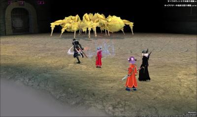 mabinogi_2007_06_07_005.jpg