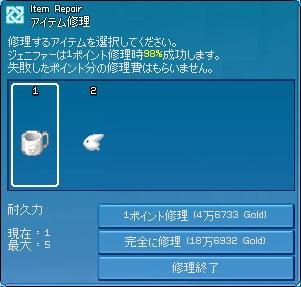 mabinogi_2007_06_09_002.jpg