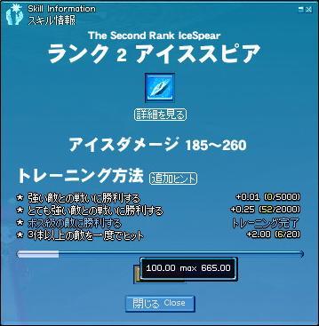 mabinogi_2007_06_09_009.jpg