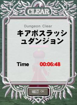mabinogi_2007_06_10_002.jpg