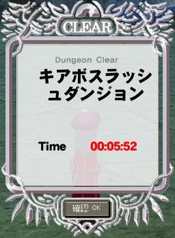 mabinogi_2007_06_12_001.jpg