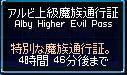 mabinogi_2007_06_16_001.jpg