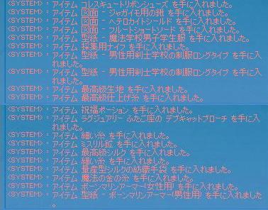 mabinogi_2007_06_21_005.jpg