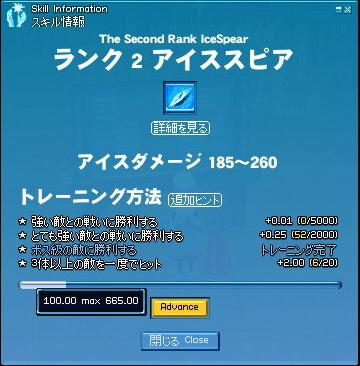 mabinogi_2007_06_21_007.jpg