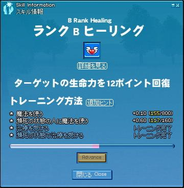 mabinogi_2007_07_10_005.jpg