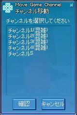 mabinogi_2007_07_21_001.jpg
