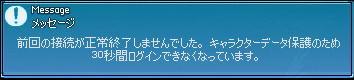 mabinogi_2007_08_07_011.jpg