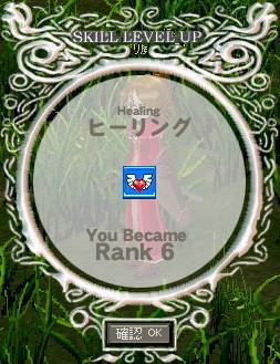 mabinogi_2007_08_08_010.jpg