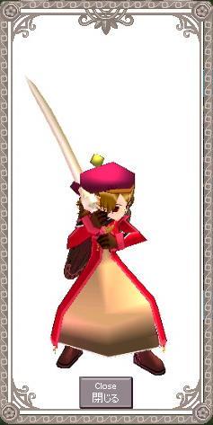 mabinogi_2007_08_17_012.jpg