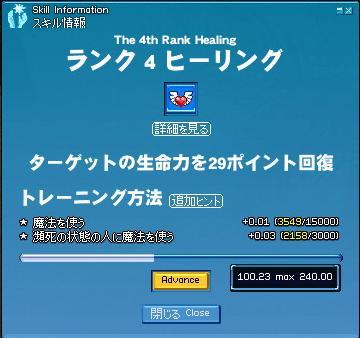 mabinogi_2007_08_26_002.jpg
