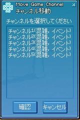 mabinogi_2007_09_01_001.jpg