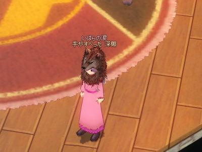 mabinogi_2007_10_07_012.jpg