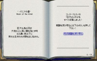 mabinogi_2007_10_08_002.jpg