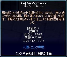 mabinogi_2007_11_11_003.jpg