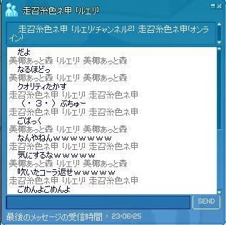 mabinogi_2007_11_24_010.jpg