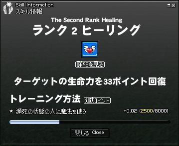 mabinogi_2007_11_29_001.jpg