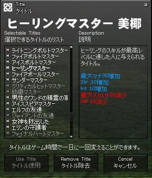 mabinogi_2007_12_07_005.jpg