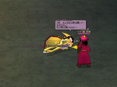 mabinogi_2007_12_09_001.jpg