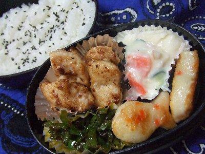 お弁当(3・12)
