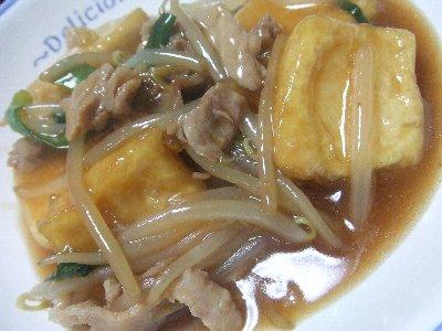 揚げ豆腐の野菜あんかけ(3・29)