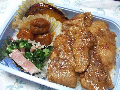 お弁当(11・2)