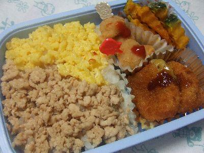 お弁当(11・26)