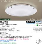 HFA8046