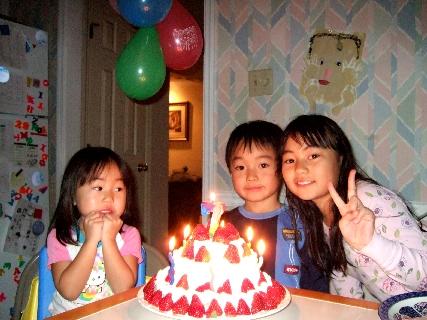 進歩の7歳誕生日
