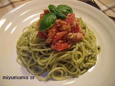 冷製パスタトマトとツナのジェノベーゼ