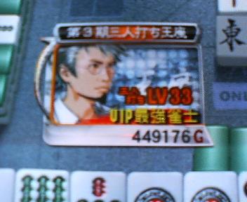 200707241737.jpg